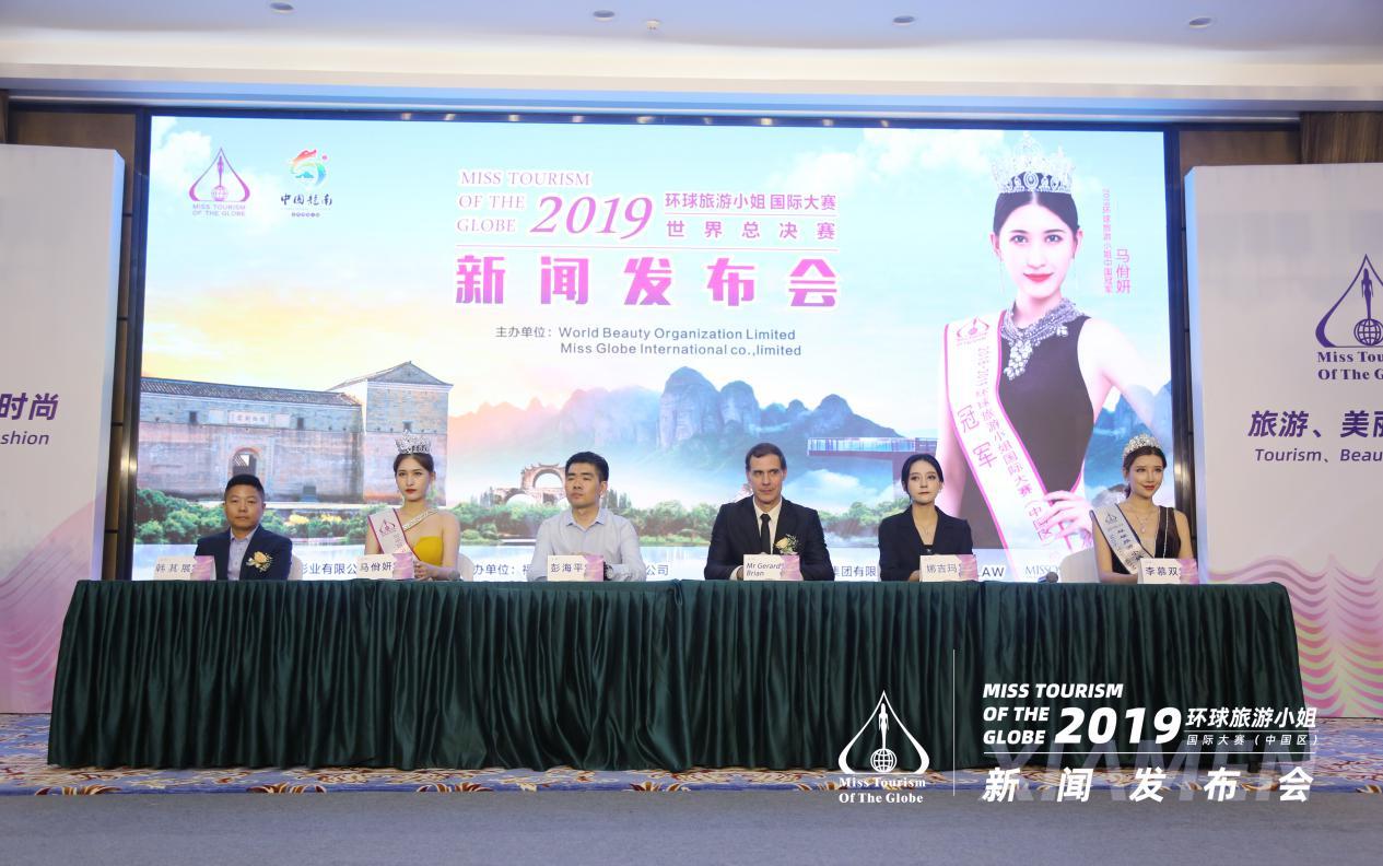 2019环球旅游小姐走秀国际大赛 拉开环旅在中国新篇章
