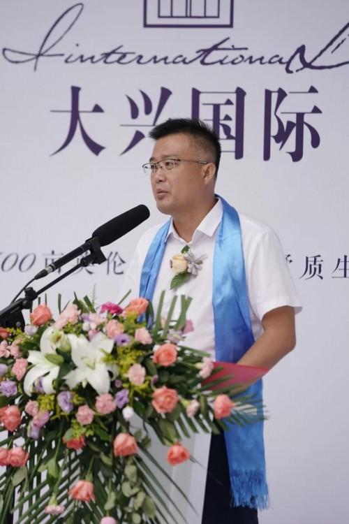2019世界旅游小姐中国总决赛 吹响美丽集结号