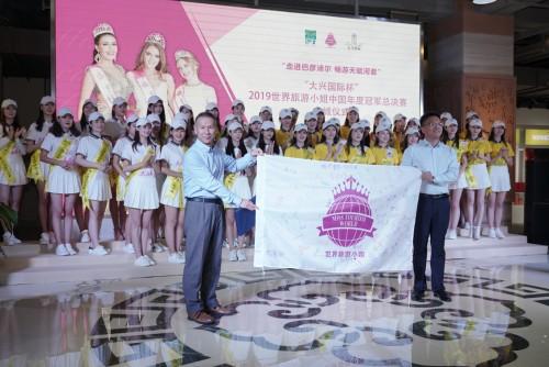 2019世界旅游小姐入城仪式在巴彦淖尔举行