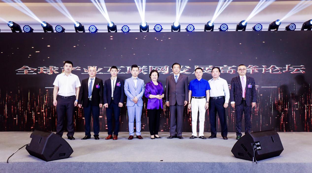 耀霆集团:产业互联网时代下的领军者