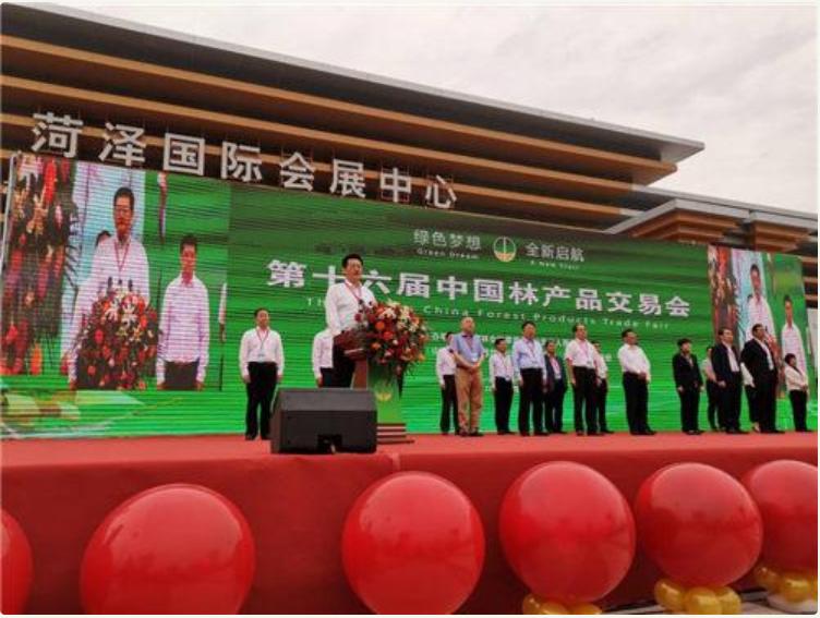 广东吉森宝同色PVC亮相中国林产品交易会助力菏泽大开发