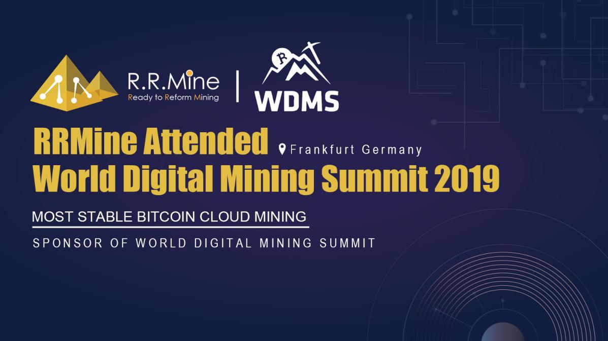 人人矿场/RRMINE出席全球数字矿业峰会 算力资产化
