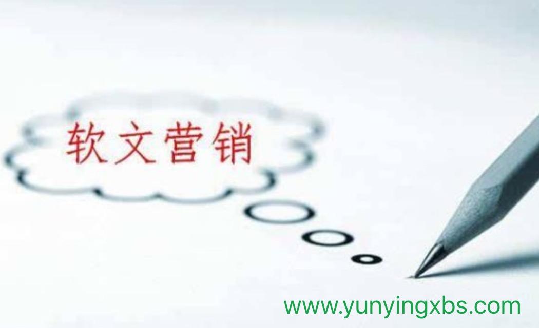 """深圳软文推广发布平台 """"强实力+强能力""""运营小帮手助力企业形象塑造!"""