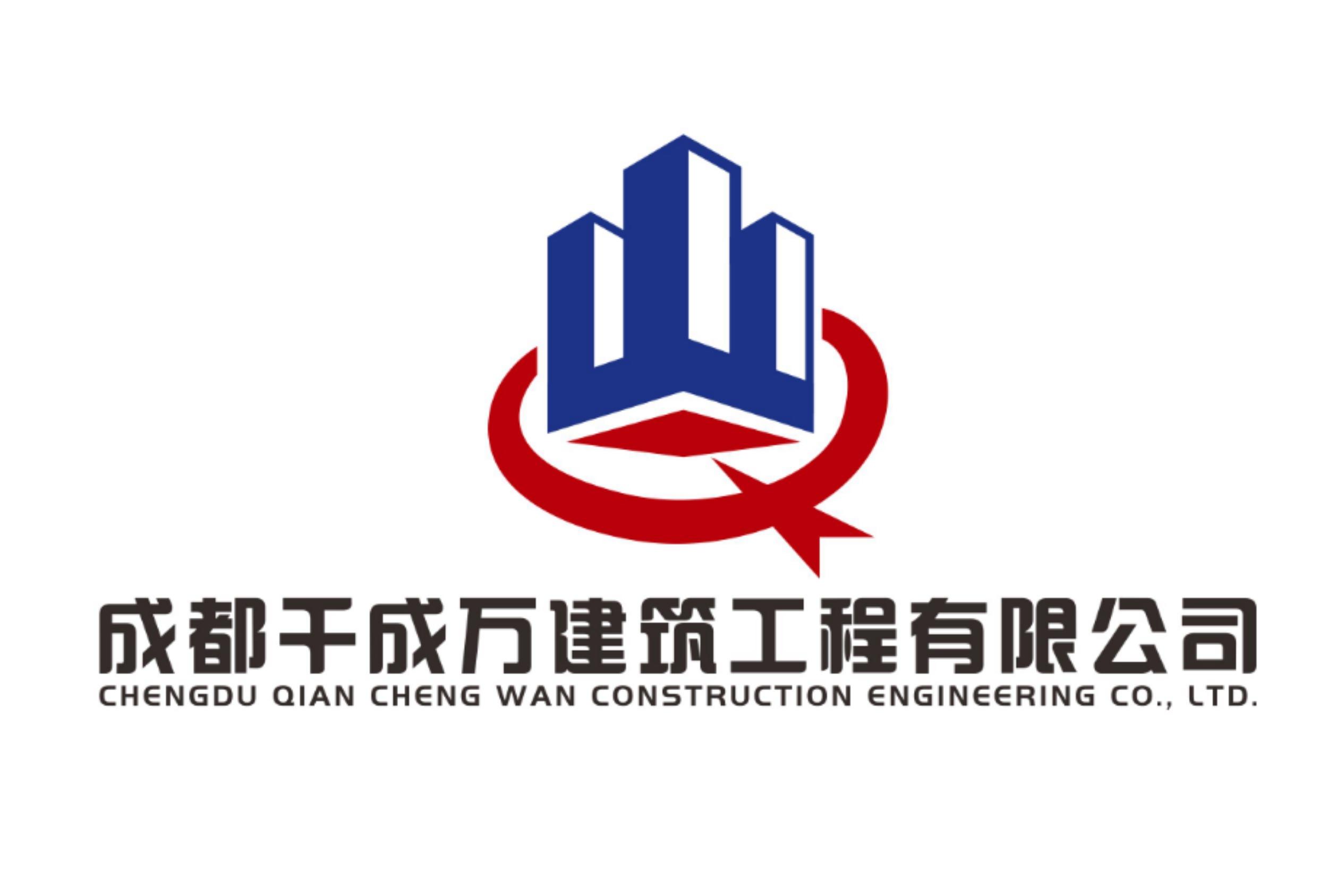 成都千成万建筑工程有限公司新疆分公司签订五千万工程合同