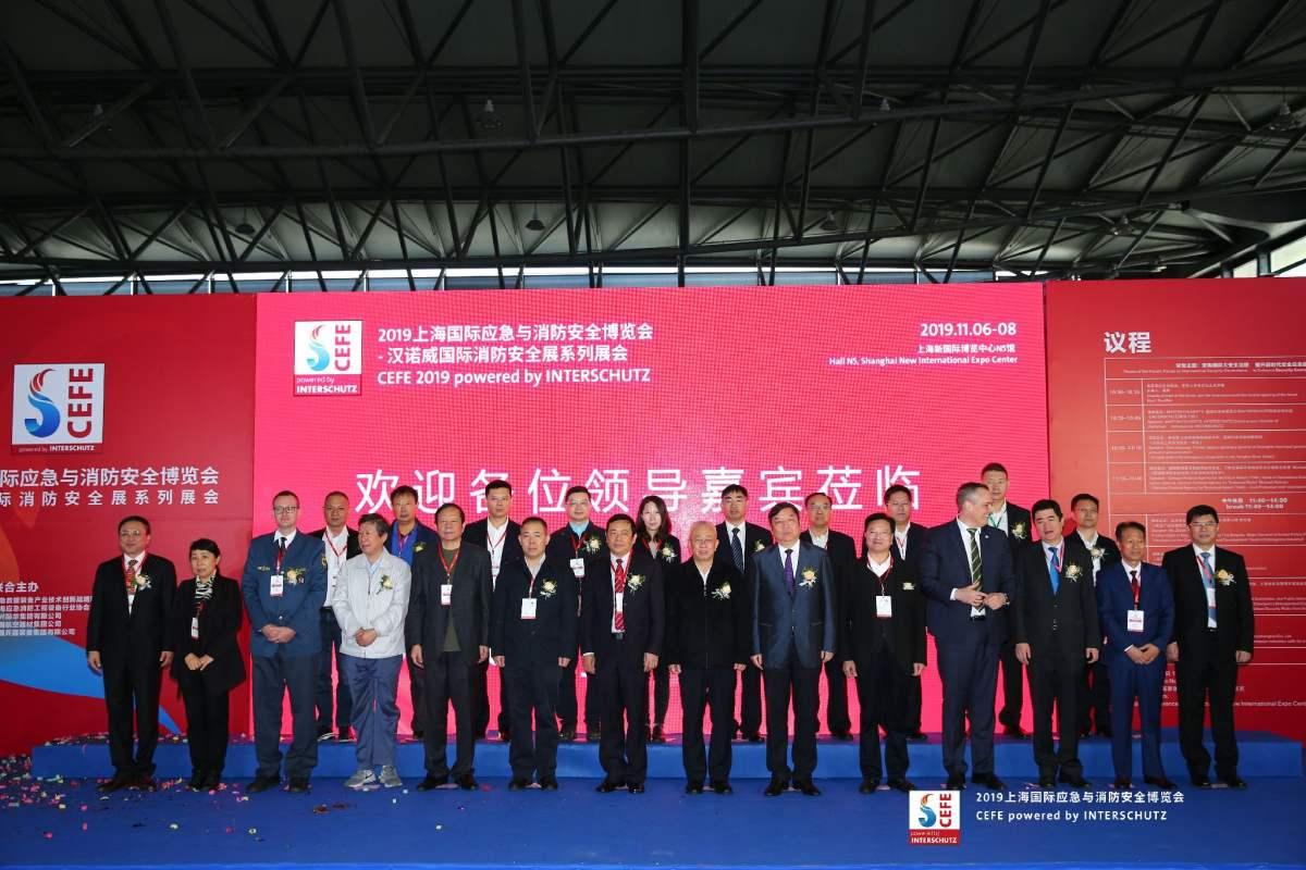 打造国际大安全平台,上海应急消防展 11月6日隆重开幕