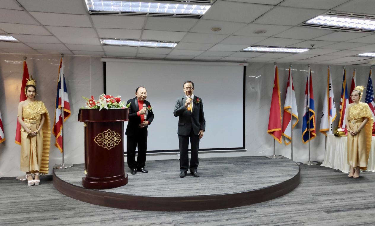 热烈祝贺理查皇室社区在泰国成立