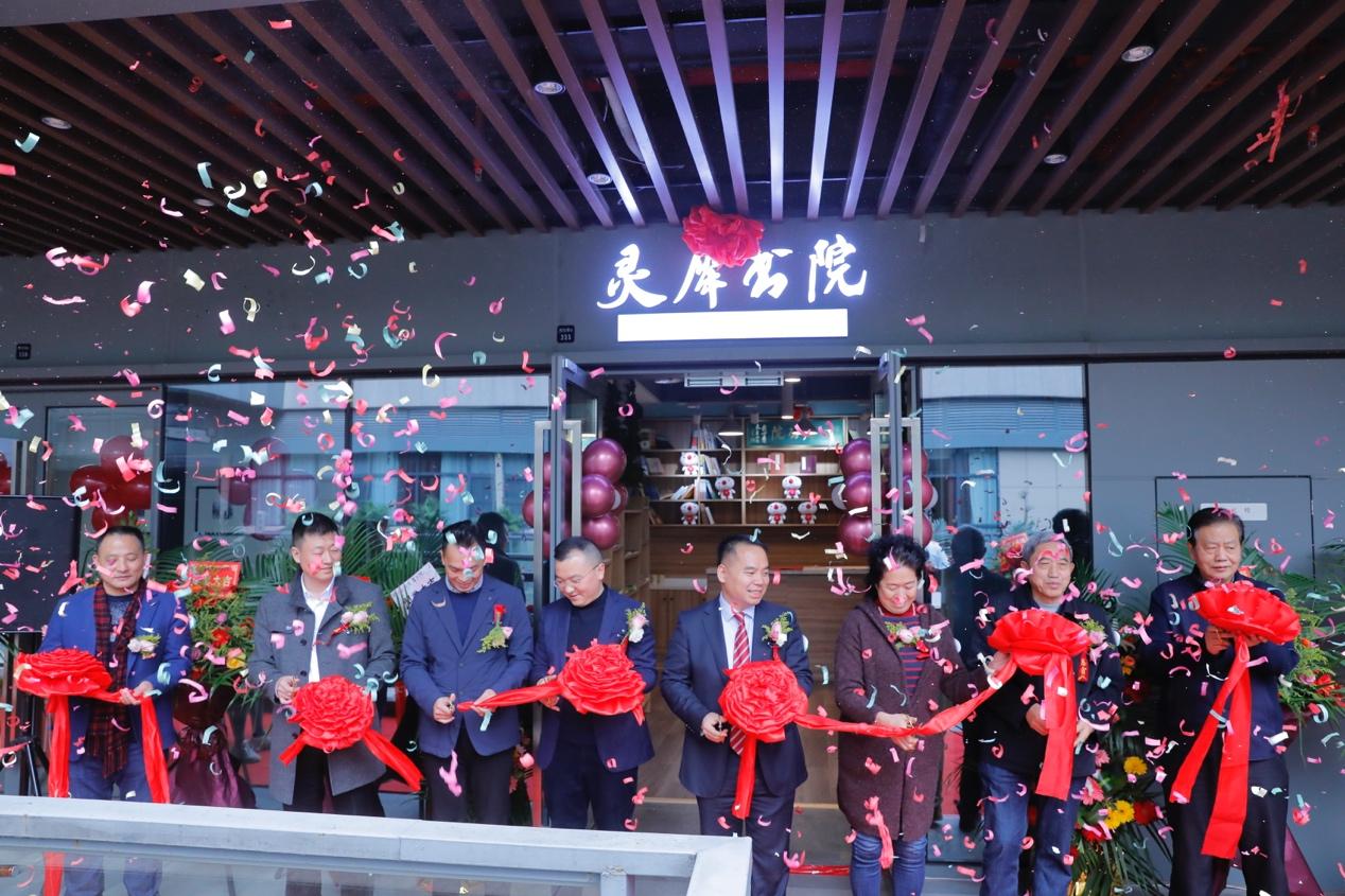 """灵犀书院首入重庆,带你体验不一样的""""保险新零售"""""""