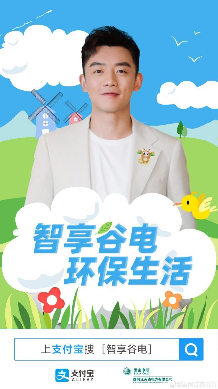 国网江苏电力践行社会责任,打造特色能源服务品牌