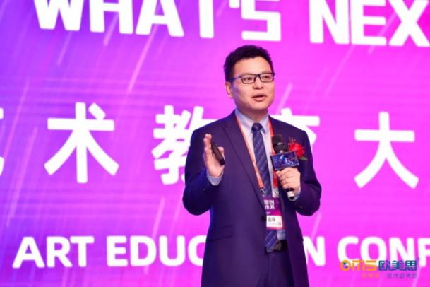 OMS教育年会,围棋世界冠军出席欧美思AI围棋发布会