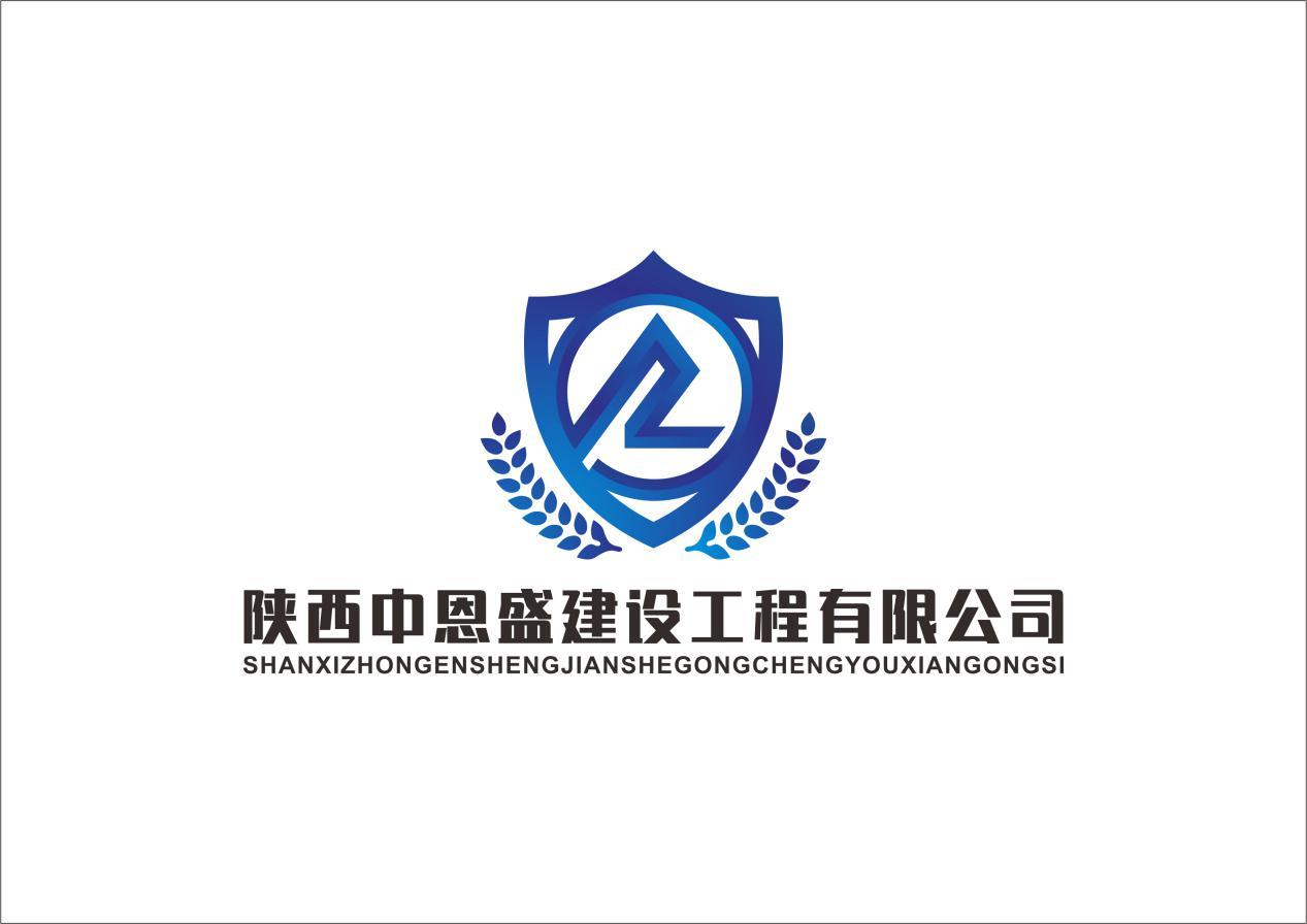 纳川收购陕西中恩盛公司 加盟网络布局不断完善