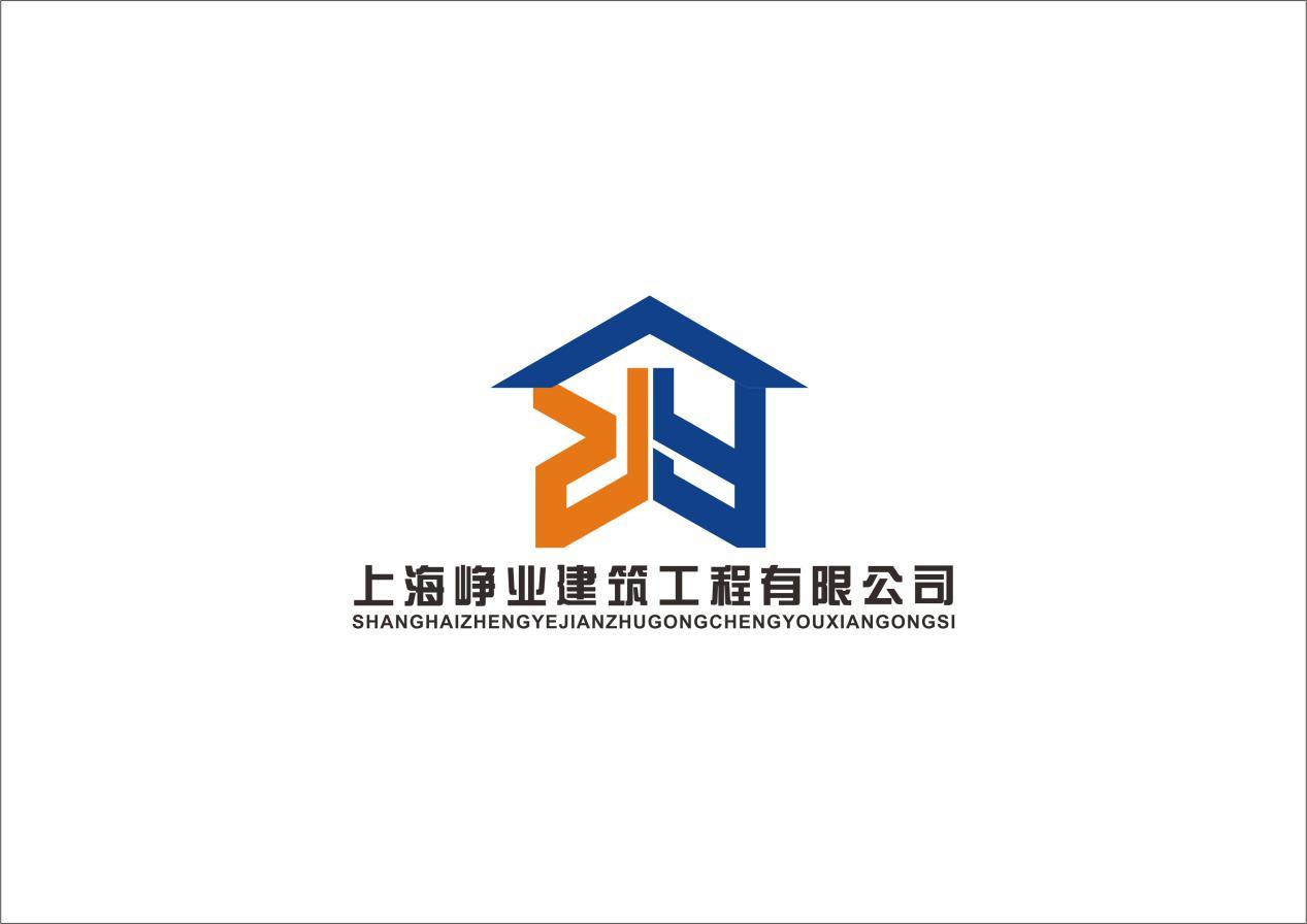 上海峥业建筑工程有限公司正式成为纳川旗下品牌