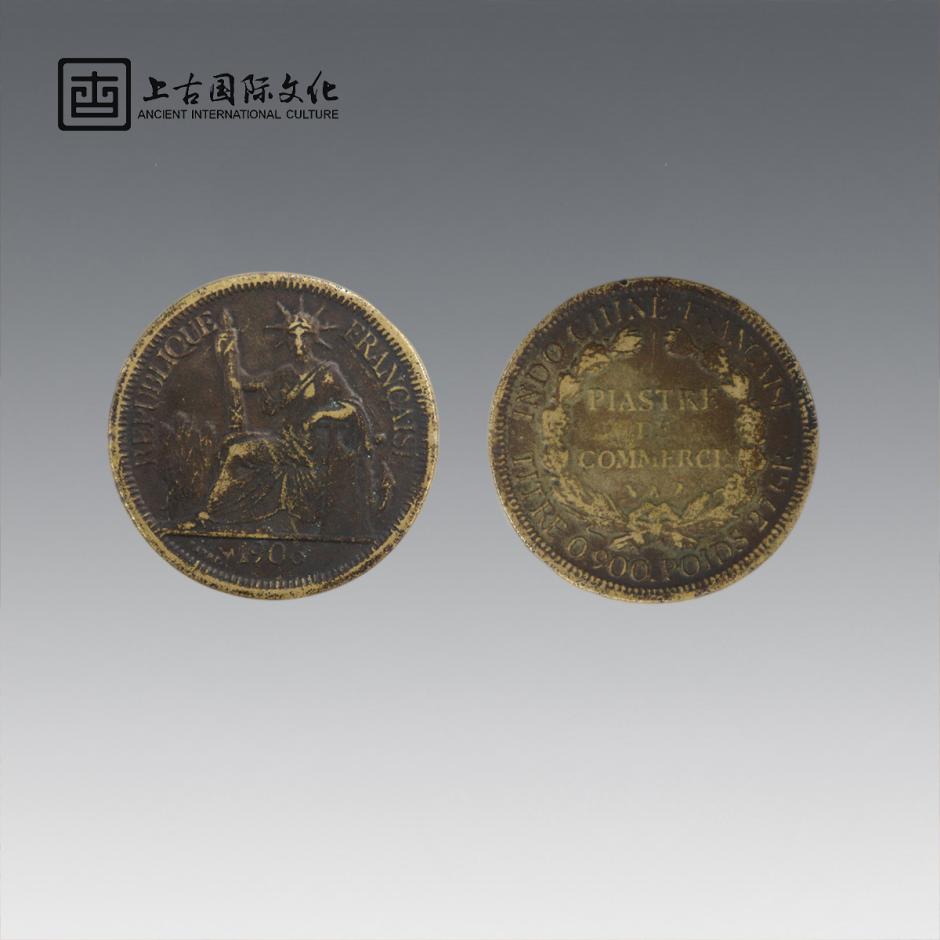 贵州上古国际精品推荐坐洋币