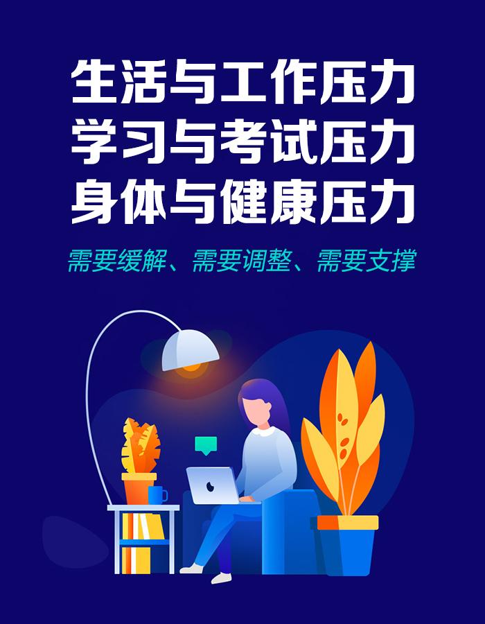 SlonDa松塔枕头:智能枕头领导者,中国植物智能首选品牌