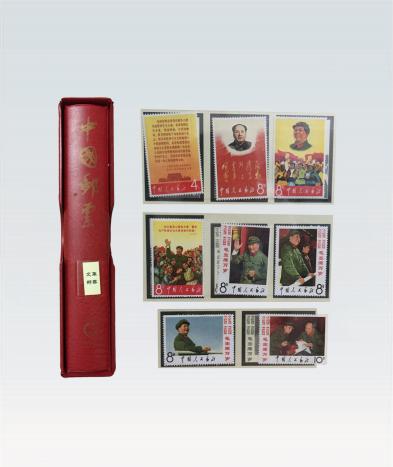 邮市集珍—文革邮票大全套