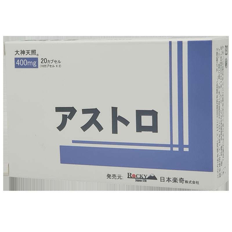 史上能保肝肾的降尿酸药,封为治愈系日本痛风药!