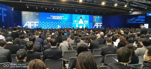 第13届亚洲金融论坛在港圆满落幕