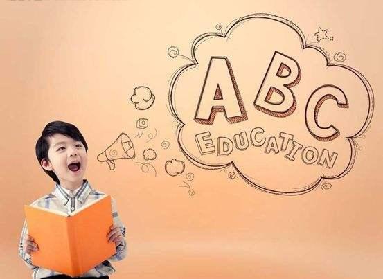 欧美思少儿英语加盟行业示范品牌 迅速打开市场格局