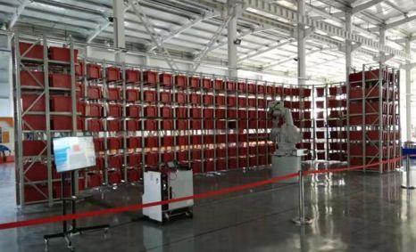双星集团入选省级智能制造标杆企业