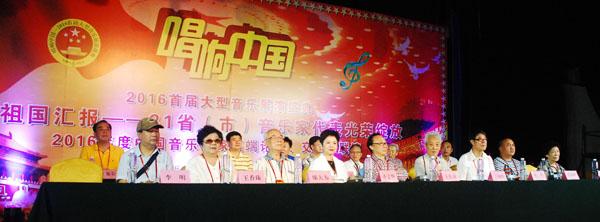 福建音乐人潘君-出席大型音乐展演盛典