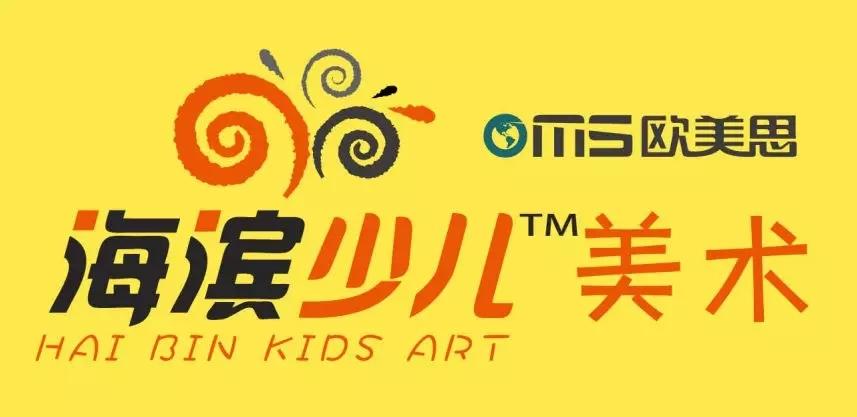 让孩子学习创意美术 培养创造性思维