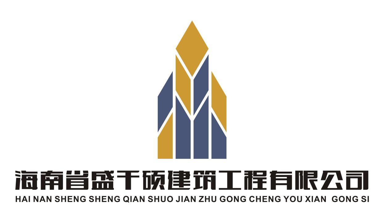 新年伊始 纳川推出全新加盟品牌——海南省盛千硕建筑工程有限公司
