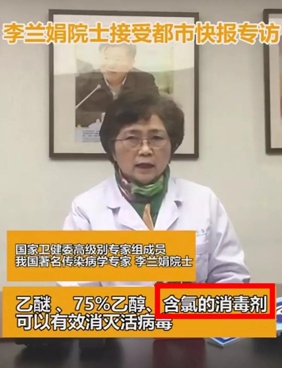 """【防疫科普】""""阳离子""""火了,阳离子灭菌消毒究竟是什么"""