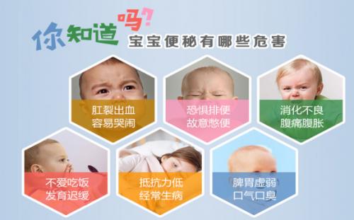 宝宝便秘怎么办?为什么益康乐宝是数万家庭的首选?