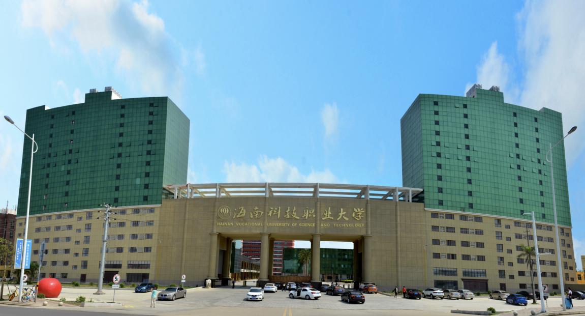 2019全国普通高校学科竞赛排行榜发布 海南科技职业大学排名全国第6名