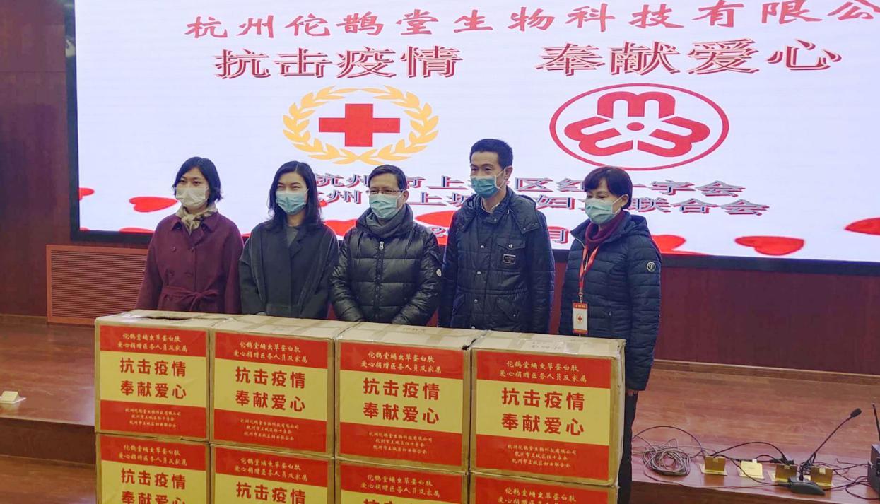 抗击疫情,我们在行动——佗鹊堂新滋补爱心捐赠第一站