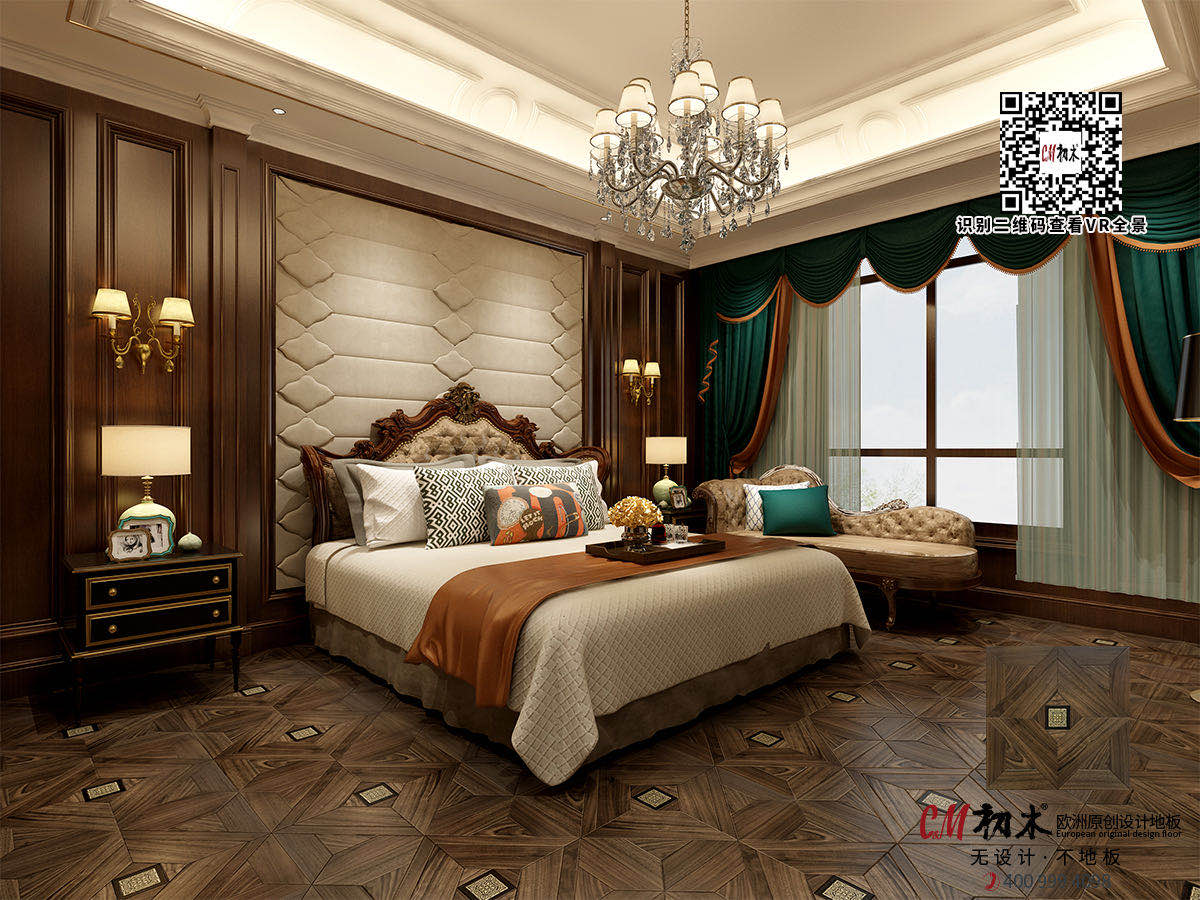 C&M初木欧洲原创设计地板告诉您家卧室铺地板有多少好处……