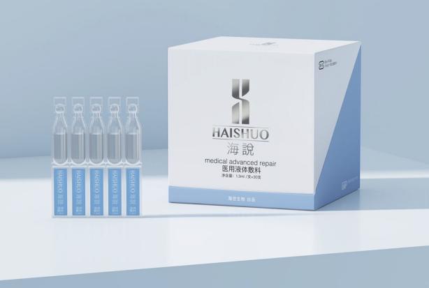 """""""海说""""宣布完成A轮千万元融资,将为用户提供更加安全、健康的专业护肤产品"""