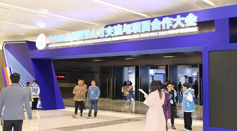 佗鹊堂血管再生项目获杭州政府重点签约