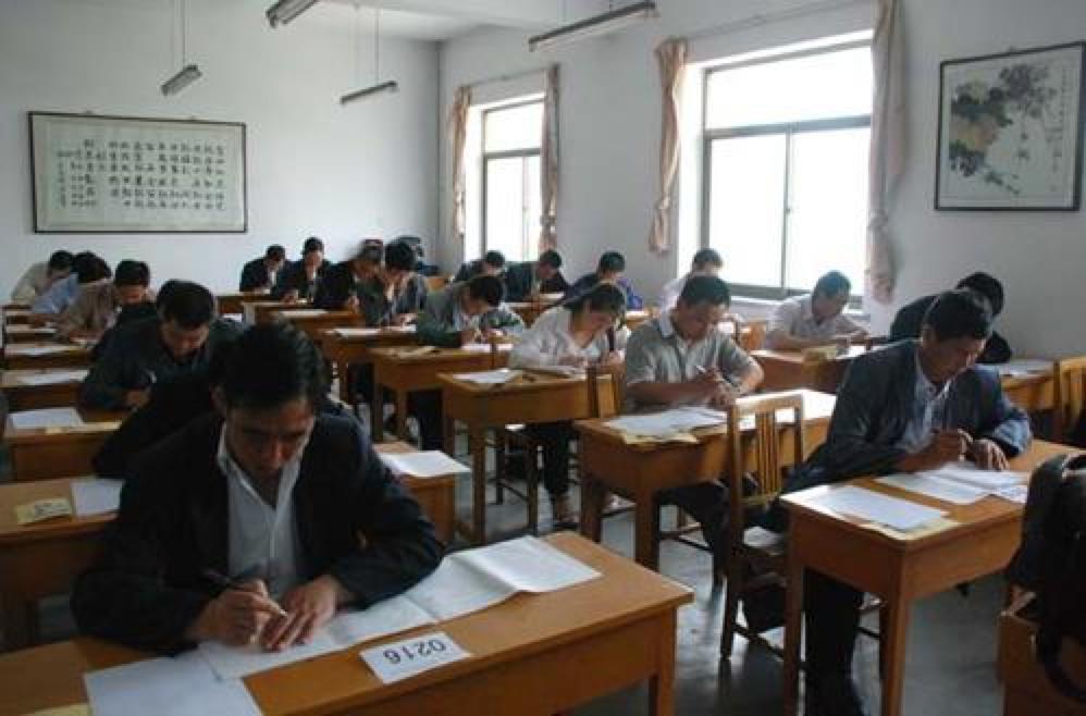 停课不停学!华业教育引领公务员考试未来
