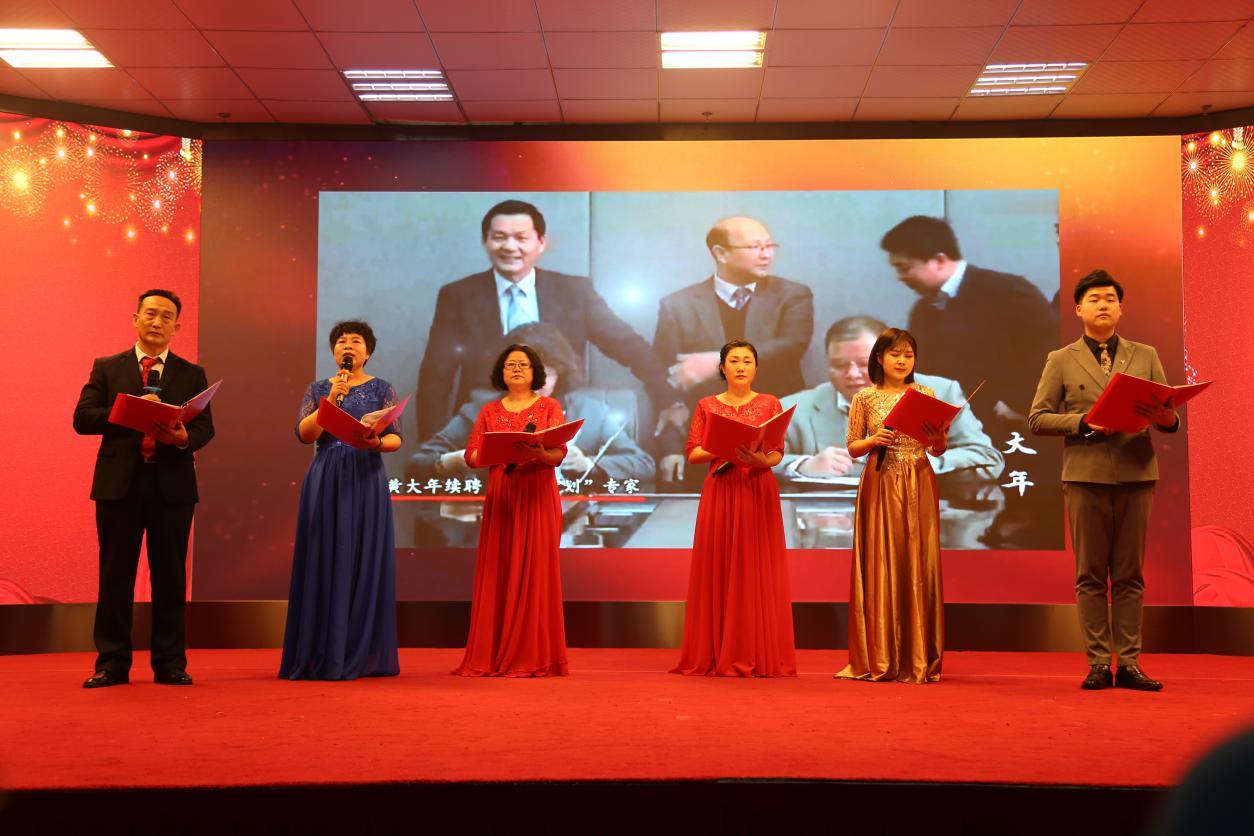 """""""我的中国梦""""静海区诗歌晚会在区总工会多功能厅隆重开幕"""