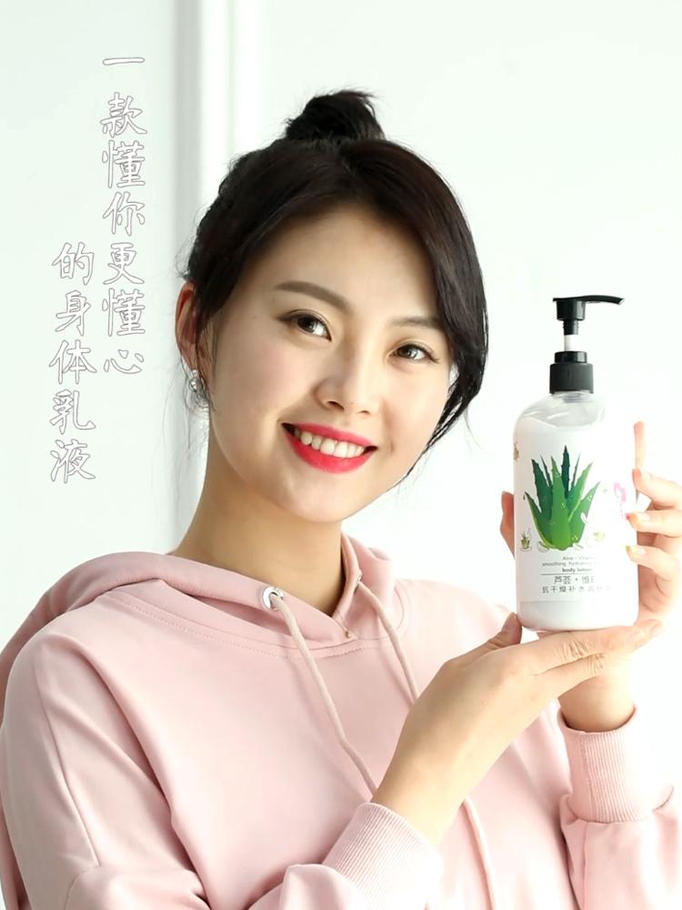 亲她美香氛型洗沐新产品上市 打造传递爱意的礼物