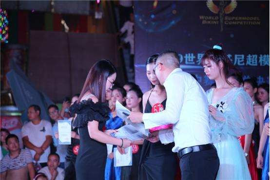 世界模特大赛中国华中赛区大赛在郑州隆重举行