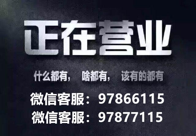 115资源定制 – 115资源定制网盘 -生活管家