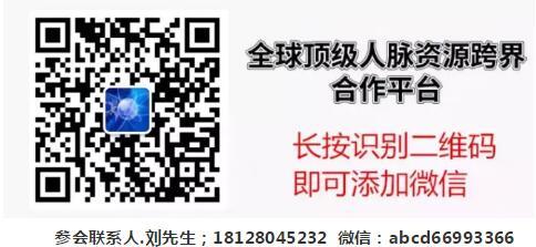 2020中国绿公司年会6月22-24日 海南站,诚邀您参加!