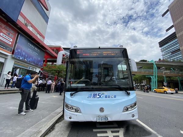 """艾斯移动与中华电信联合举办台湾首个5G公交车""""活动圆满收官,开发跨境交通、跨境旅游新模式"""