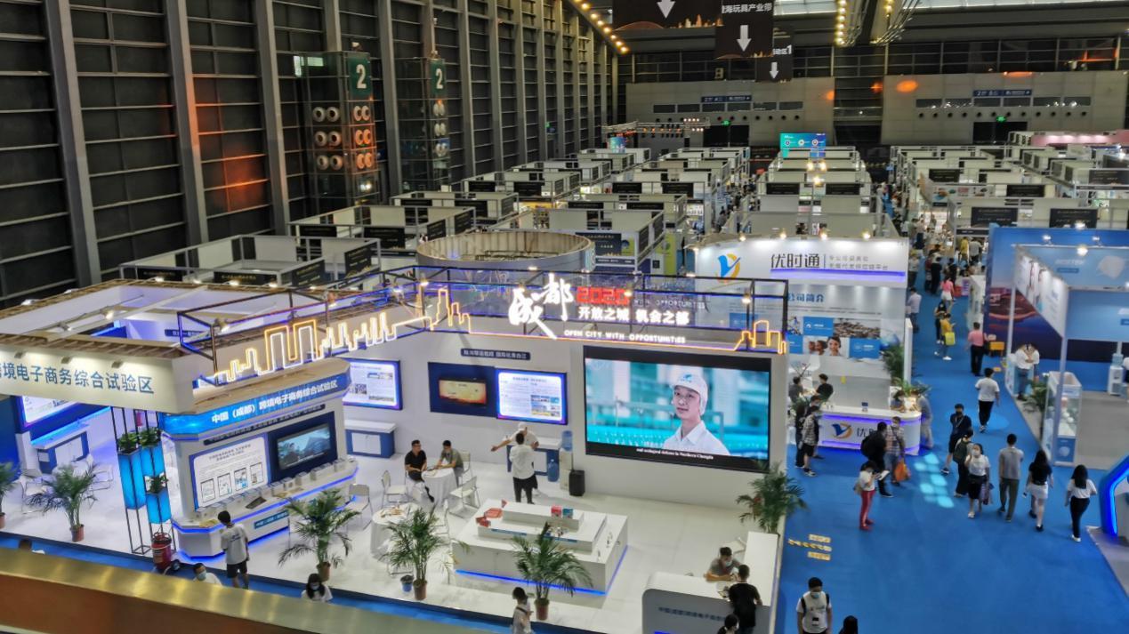 优时通亮相2020年第三届全球跨境电商节