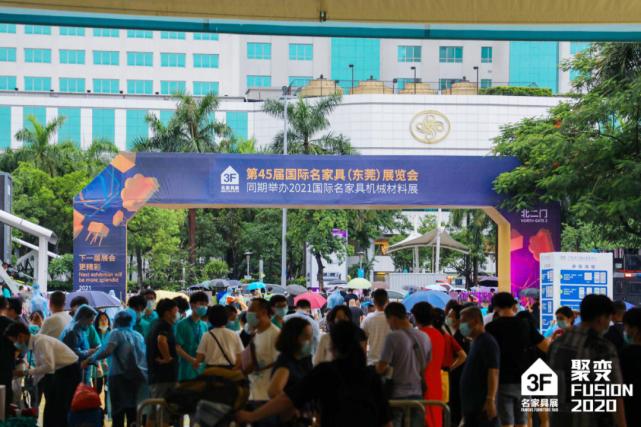 众仰传播策划助力第43届名家具展览会成功举办