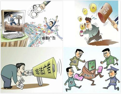 中国银行枣庄分行开展警惕高利诱惑,防范非法金融广告宣传活动