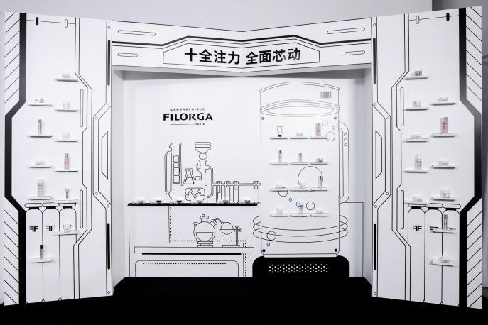 菲洛嘉品牌日直播终极抗老云BATTLE正式开撕