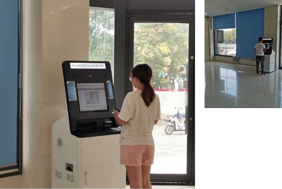 珍爱信用记录 享受幸福生活——中国银行枣庄峄城支行开展个人征信活动