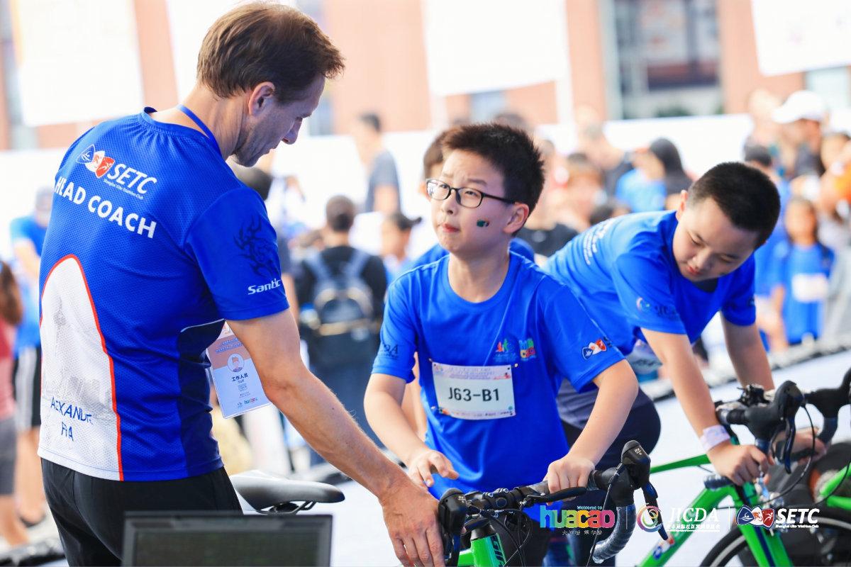 """""""国际家庭日""""嘉年华在上海隆重举办,兰乔教育助力国际社区交流"""