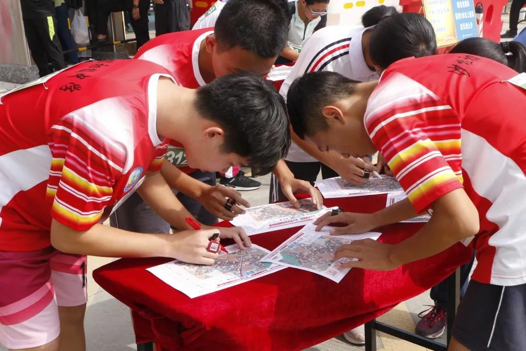 超燃!中山35支中小学代表队角逐定向越野锦标赛!
