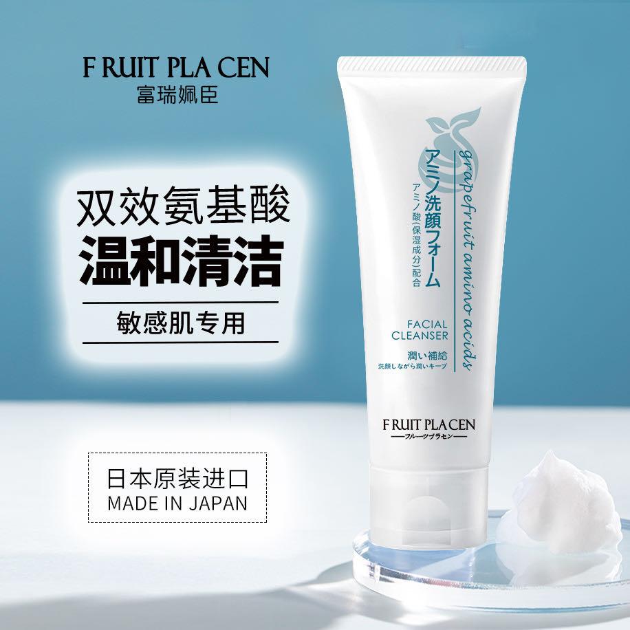 富瑞姵臣 fruitplacen遵从自然之法 守护肌肤健康