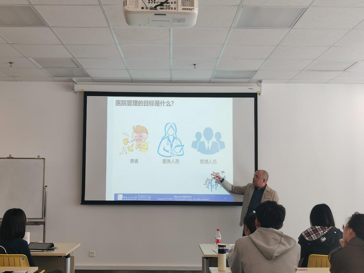 《精益医疗》课程在上海科技大学开课