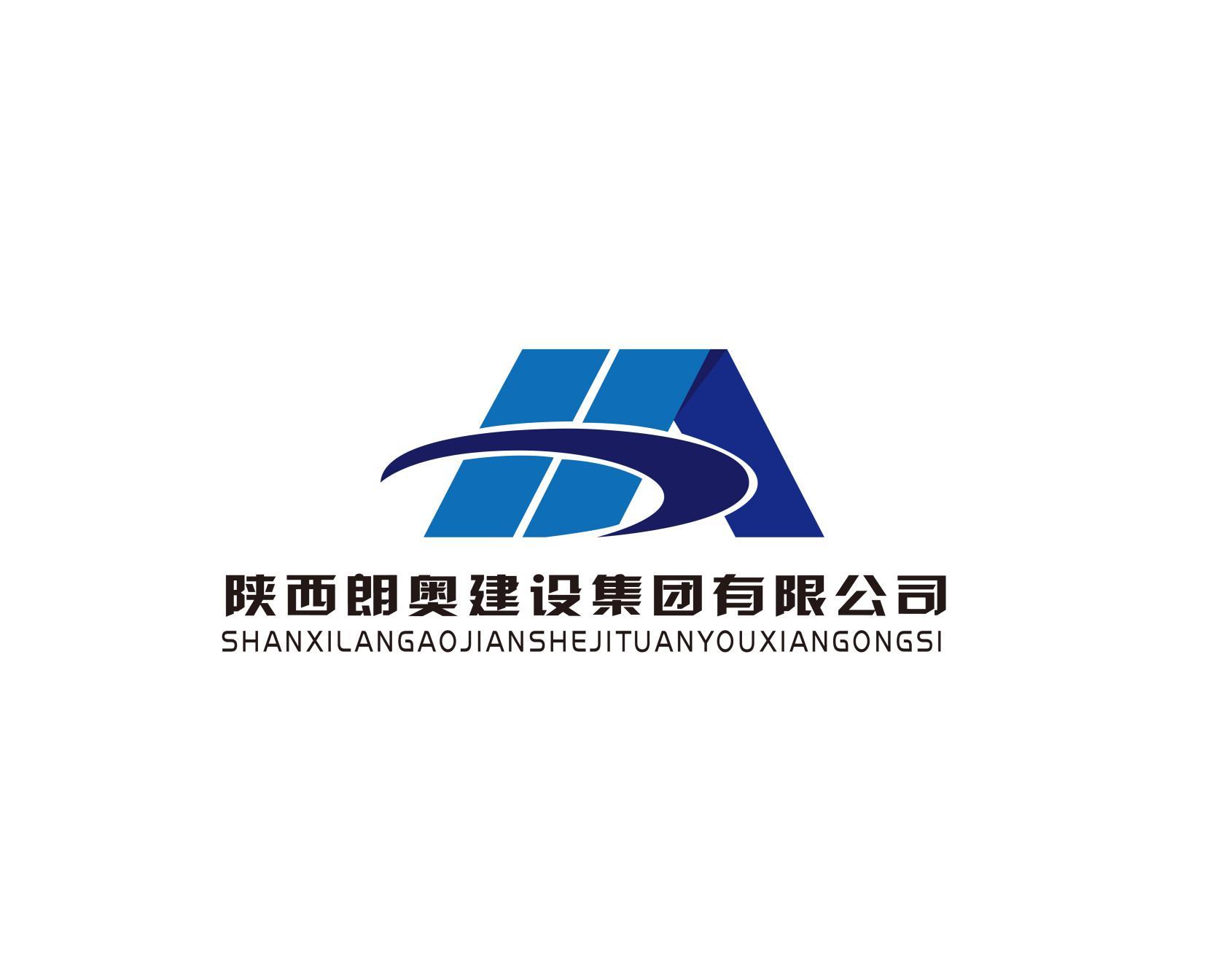 纳川集团推出资质共享新品牌——陕西朗奥建设集团有限公司