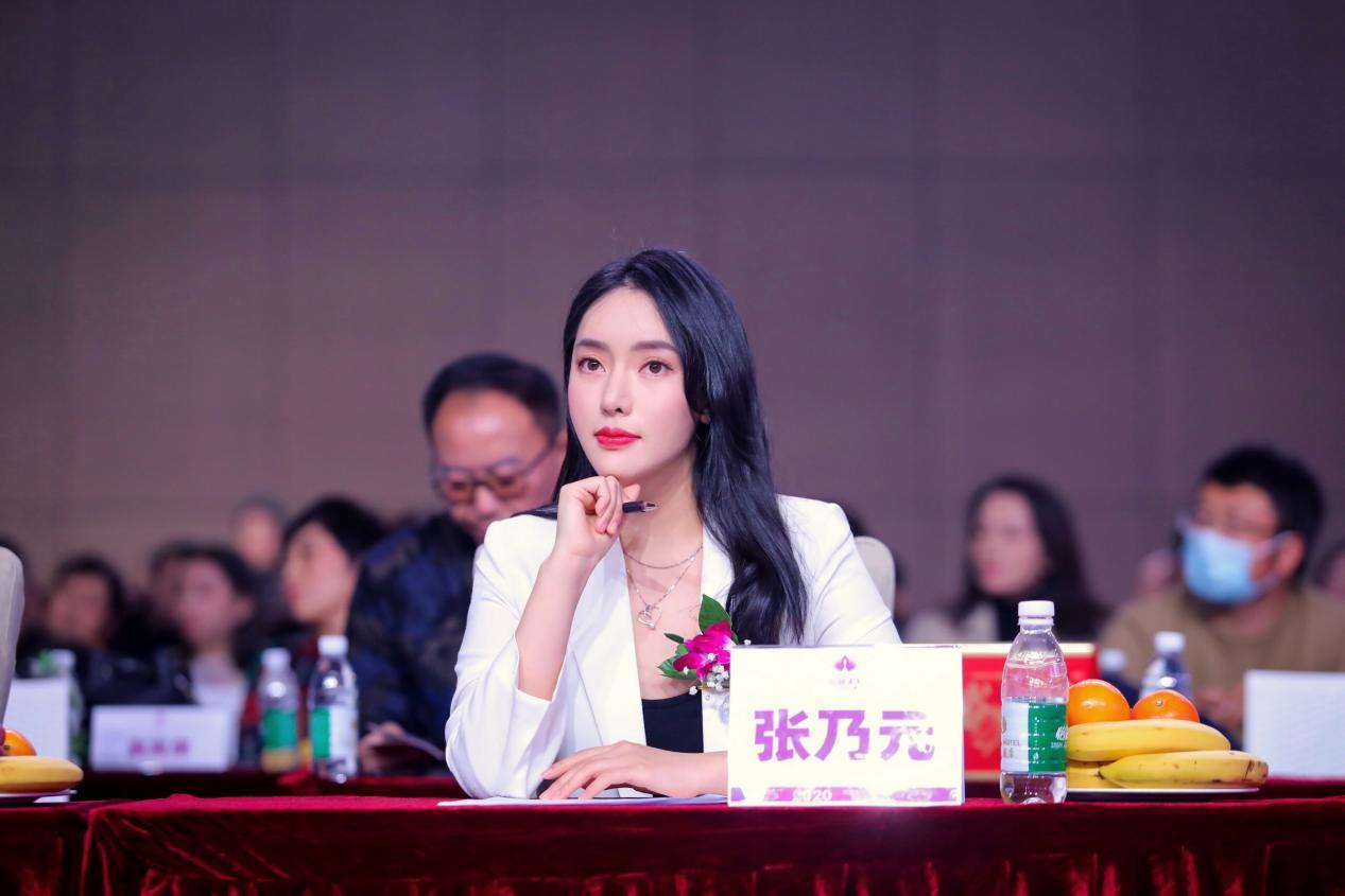 影视演员张乃元受邀担任环球夫人星级评委